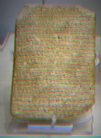 CuneiformB.jpg